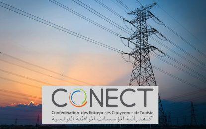 Tunisie : La Conect conteste l'augmentation des tarifs de l'électricité