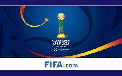 Espérance : Les billets de Coupe du monde des clubs disponibles jusqu'à demain