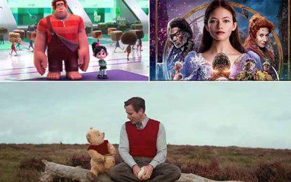 Cinéma: Le Disney Festival de Tunisie revient du 23 au 25 novembre 2018