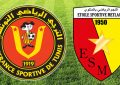 Football : Pas de stade pour Etoile de Metlaoui-Espérance de Tunis