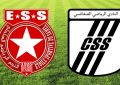 Ligue 1 :  Etoile du Sahel – Club sfaxien programmé le 4 février 2020