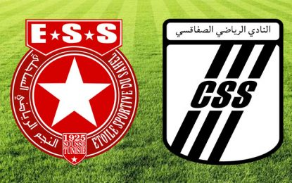 Football-Ligue 1 : Club sfaxien-Etoile du Sahel le 22 mai 2019
