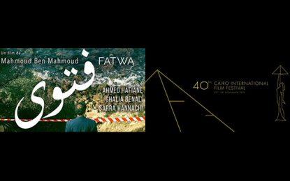 ''Fatwa'' de Ben Mahmoud : Prix du meilleur film arabe au Festival du Caire