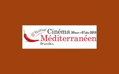 La Tunisie représentée par 3 films au Festival de cinéma méditerranéen de Bruxelles
