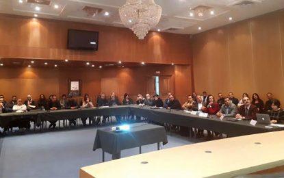 Fonds Tasdir+ : 56 entreprises sélectionnées par tirage aléatoire