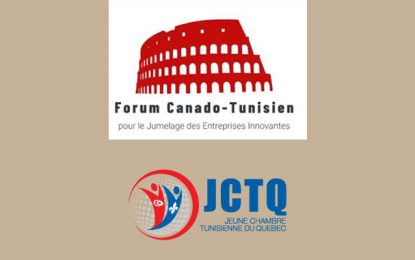 Partenariat : Le Forum canado-tunisien du 25 au 29 novembre 2018