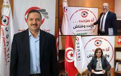 Tunisie : Seuls 22 députés sur 216 ont déclaré leurs biens à l'Inlucc