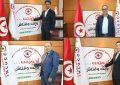 Inlucc : Liste des membres du gouvernement ayant déclaré leurs biens