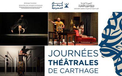 Théâtre : Les 20e JTC prévues du 8 au 16 décembre 2018