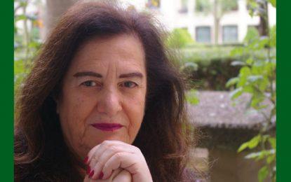 Cinémathèque Tunisienne : Que peut le cinéma pour la Palestine?