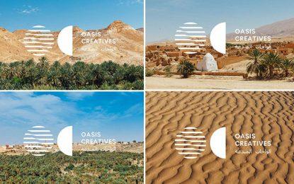 Appel à candidatures pour les résidences artistiques Oasis Créatives