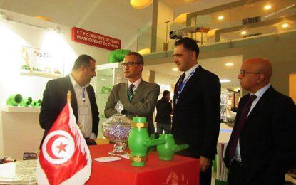 SIB Casablanca 2018 : Le Cepex conduit 12 entreprises tunisiennes