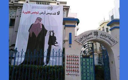 SNJT : Rassemblement des journalistes contre la visite de Ben Salman