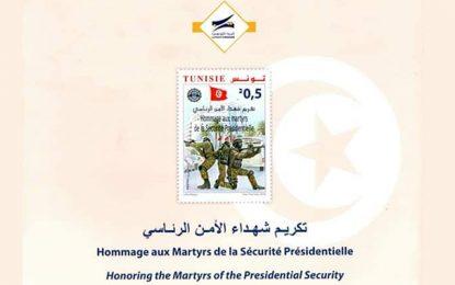 Edition d'un timbre à la mémoire des martyrs de la garde présidentielle
