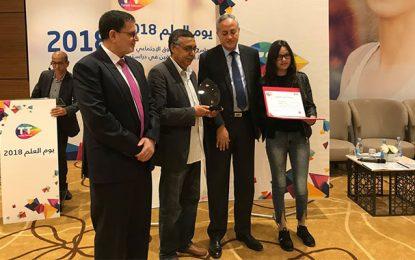 Tunisie Telecomcélèbre la Journée du Savoir: Le succès est partagé