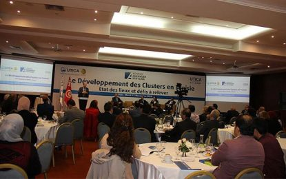 Table ronde à l'Utica : Les défis du développement des clusters en Tunisie