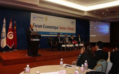 Forum tuniso-chinois à l'Utica : Pour des échanges plus équilibrés