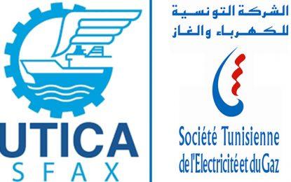 Sfax : L'Utica appelle à ne pas payer les factures de la Steg