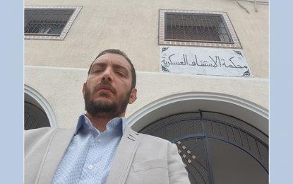 Ayari incarcéré dans le cadre de l'exécution d'un jugement de justice émis par la Cour d'appel militaire le 6 décembre 2018