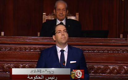Le gouvernement Youssef Chahed renouvelle sa légitimité
