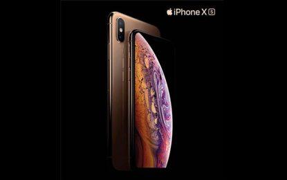 Orange Tunisie propose l'iPhone XS à partir du 23 novembre