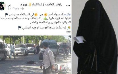 Kelibia : Arrestation de la niqabée glorifiant la kamikaze de Tunis