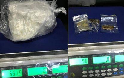 Plus de 650 g de cocaïne saisis à l'aéroport de Tunis-Carthage