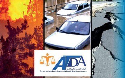 Colloque à Tunis sur l'assurance des catastrophes naturelles