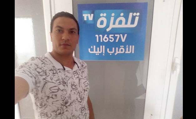 Greve Generale Secteur Sante Tunisie Mauritanie Avis De