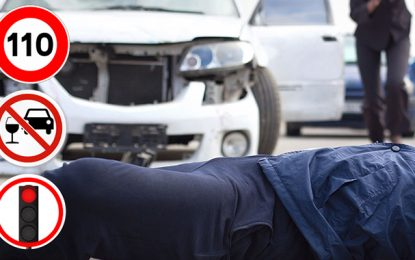 Accidents de la route : La Tunisie déplore 1.177 décès depuis le début de 2018