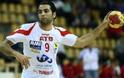 Handball : La Tunisie perd Amine Bannour pour le Mondial 2019