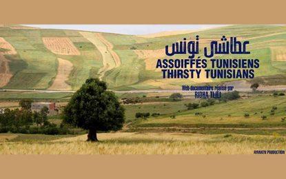 ''Assoiffés tunisiens'' : Une série de films sur la pénurie d'eau en Tunisie