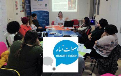 Etude sur l'intégration des Tunisiennes dans les partis politiques