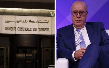 La Banque centrale de  Tunisie devra baisser son taux directeur !
