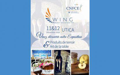 Exposition Wing à l'Utica : Produits du terroir et arts de la table