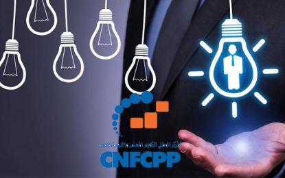 Le CNFCPP et la culture des ressources humaines en Tunisie