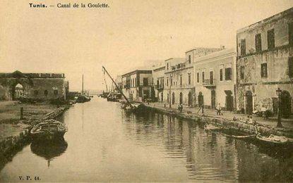 La Goulette coloniale : ville interconfessionnelle musulmane, chrétienne et juive