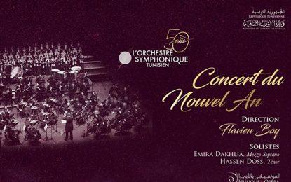 Le Concert du nouvel an à la Cité de la Culture de Tunis