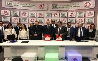 FTF : Contrat de sponsoring avec la BNA d'un montant de 300.000 DT