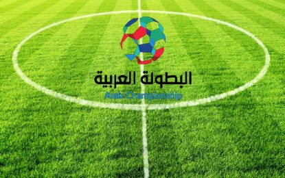 Football : Dates des quarts de finale de la Coupe arabe des clubs