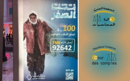 Un cruel hiver tunisien : Entre la Cour des comptes et la Qatar Charity