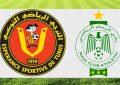 Espérance-Raja : La Super-coupe d'Afrique retardée au 29 mars