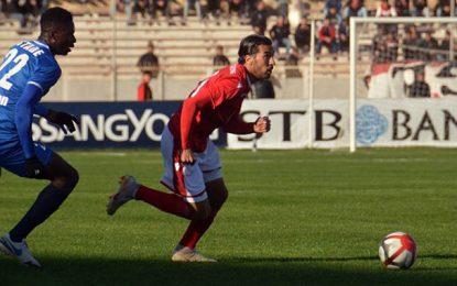 Coupe de la CAF : L'Etoile gagne avec un large score et prend option