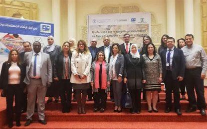 Vers une stratégie de réduction gaspillage alimentaire en Tunisie