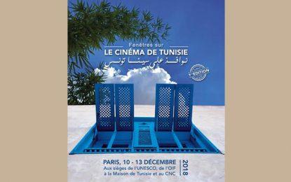 «Fenêtres sur le cinéma de Tunisie» du 10 au 13 décembre 2018 à Paris