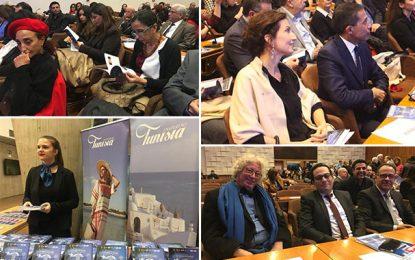 La 1ère édition de «Fenêtres sur le cinéma tunisien» s'ouvre à l'Unesco