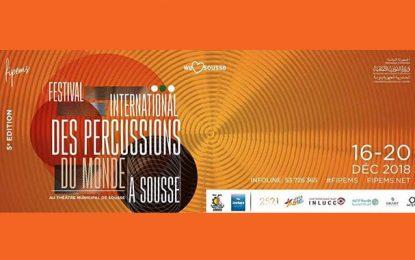 Sousse abrite un Festival international des percussions du monde