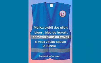 Tunisie : Des gilets bleus pour contrer les gilets rouges