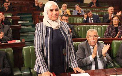 Assemblée : Hajer Triki remplace Basma Jebali au bloc Ennahdha