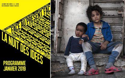 Tunisie : Le ''Mois des idées'' inaugure l'année 2019 à l'Institut français